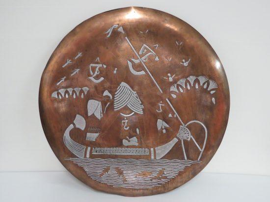 Lote: 19 - Lote: 19 - Plato Egipcio en cobre