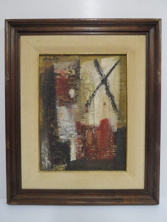 Lote: 32 - Lote: 32 - Abstracto
