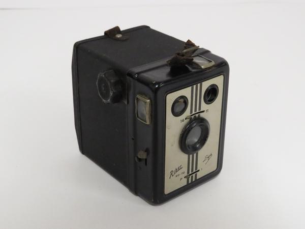 Lote: 4 - Lote: 4 - Camaras de fotos antiguas
