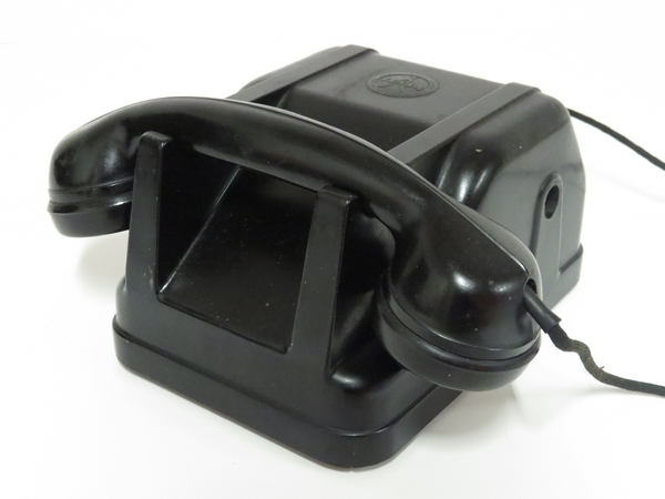 Lote: 6 - Lote: 6 - Teléfono antiguo